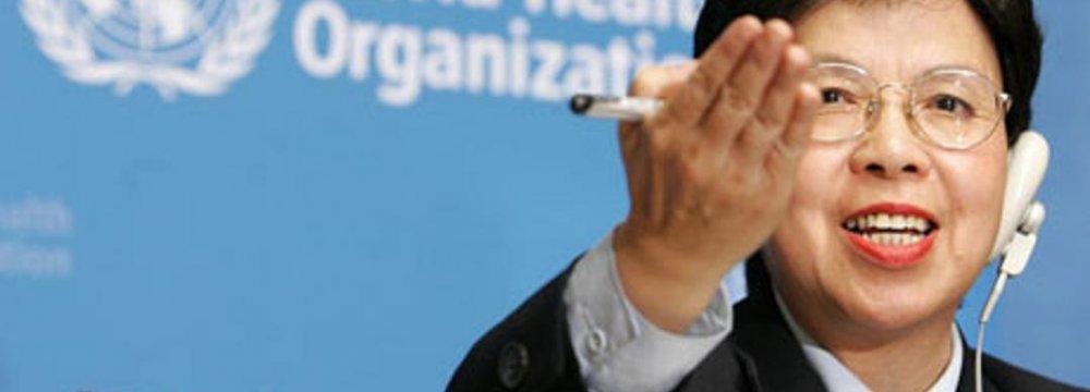 US, Saudis Discuss MERS Vaccine