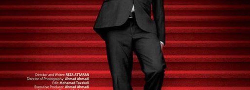 5 Movies at Turkey's Malatya Film Fest
