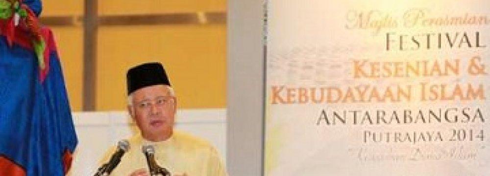 Malaysian PM Honors Iranian Artists