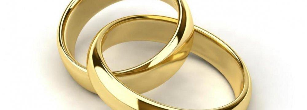 Spain Raises Minimum Marriage Age to 16