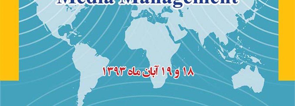 First Int'l Confab on Media Management
