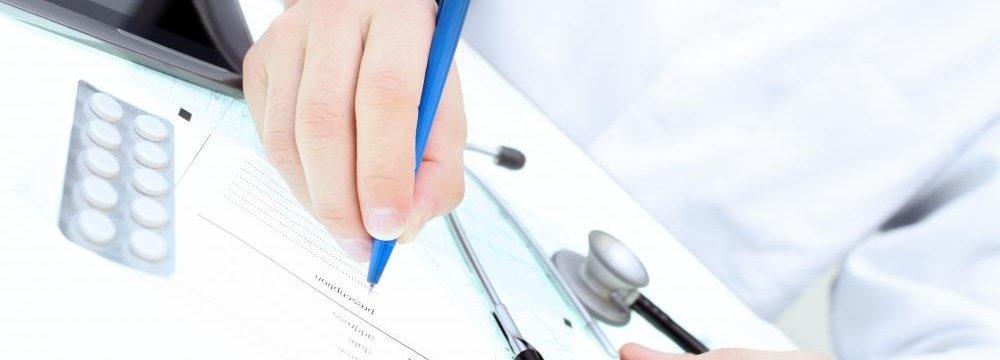 Medical Errors A Major Healthcare Problem
