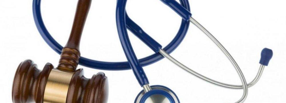 Medical Ethics Congress
