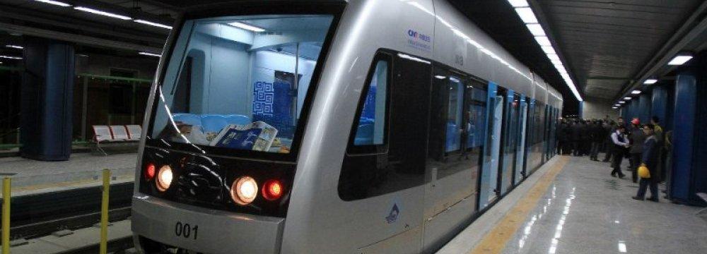 Free  Subway Ride