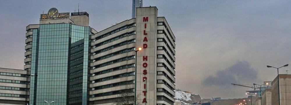 New Parking Lot for Milad Hospital