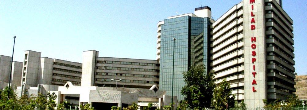 Milad Hospital Branches