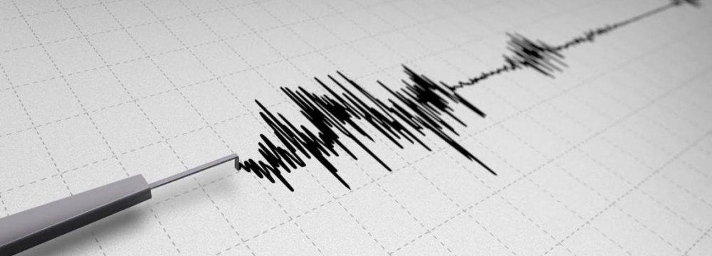 Quake in Ilam
