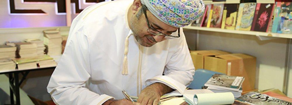 Persian Books at Muscat Fair