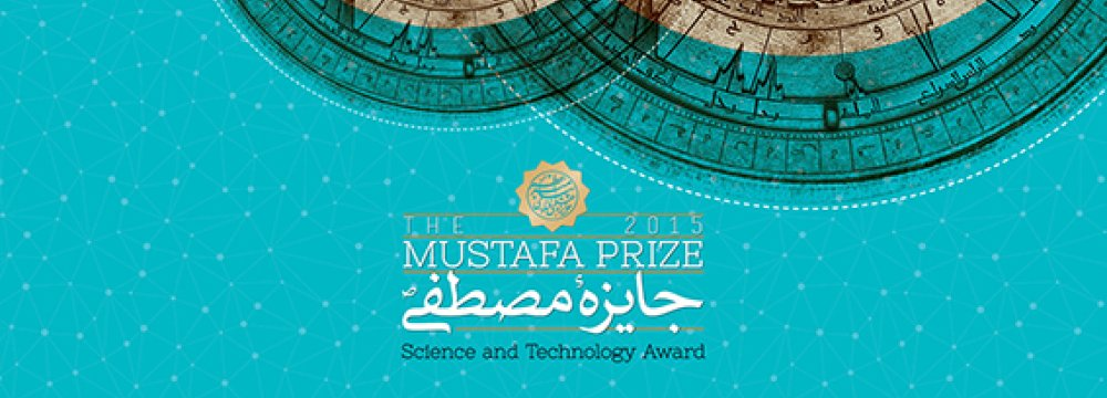 Mustafa Prize Ceremony Dec. 24-29