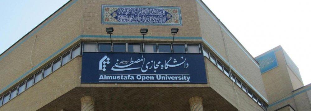 Al-Mustafa Opens 360 Qur'anic Centers Abroad
