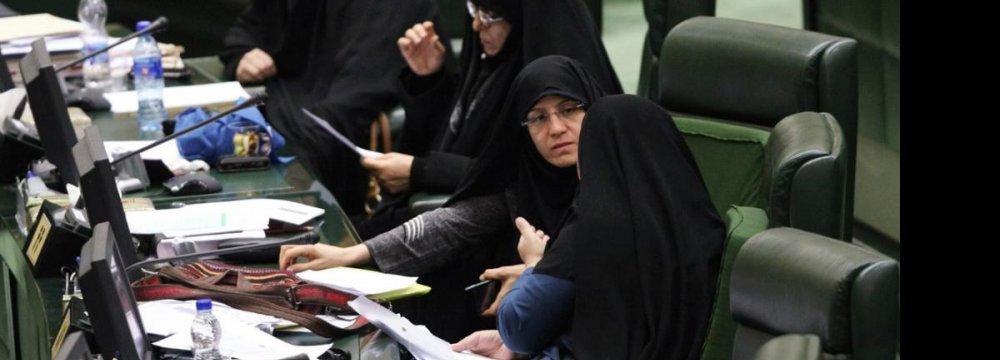 Enhancing Women's  Share in Majlis