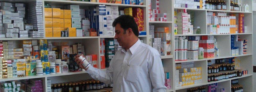 Hospital Pharmacy Screening