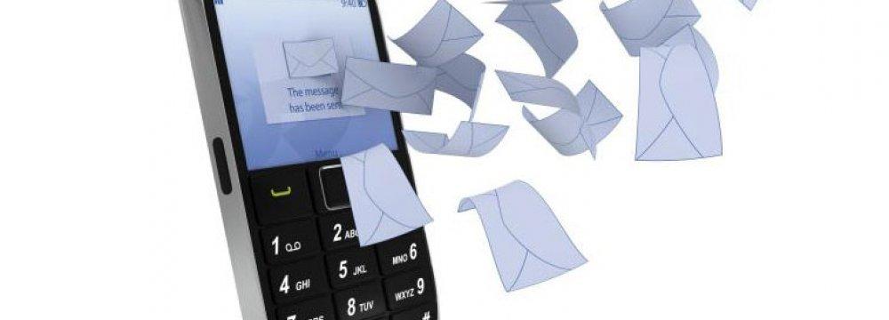Public Complaints via SMS