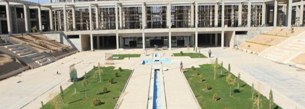 'Sun City Complex' Will   Replace Tehran Fairgrounds