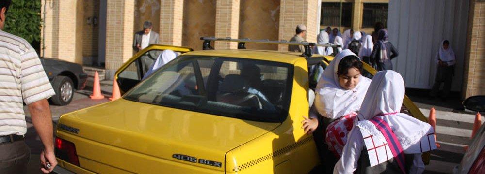 School Transport Inspections