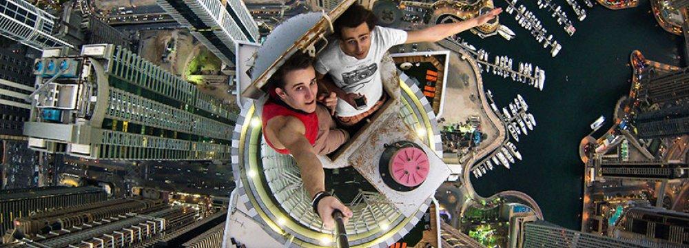 Russia's Selfie Guidelines