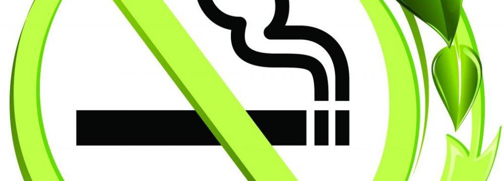 Smoke-Free Week at Hengam Cultural Center