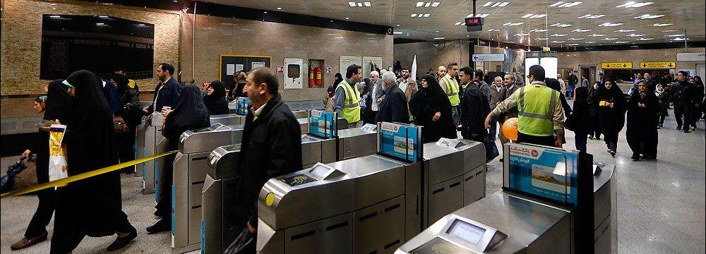 Tehran Metro,  TM and Dull Ads