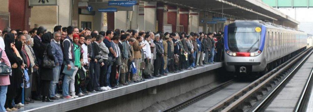 Free Subway Rides on Eid al-Fitr