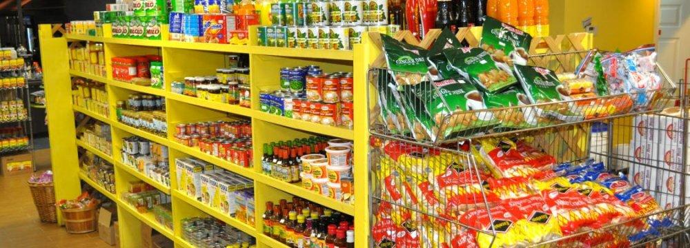 TFAs in Food Set at Zero