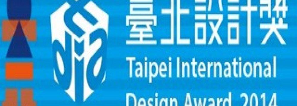 Two Iranians Win Taipei Design Award
