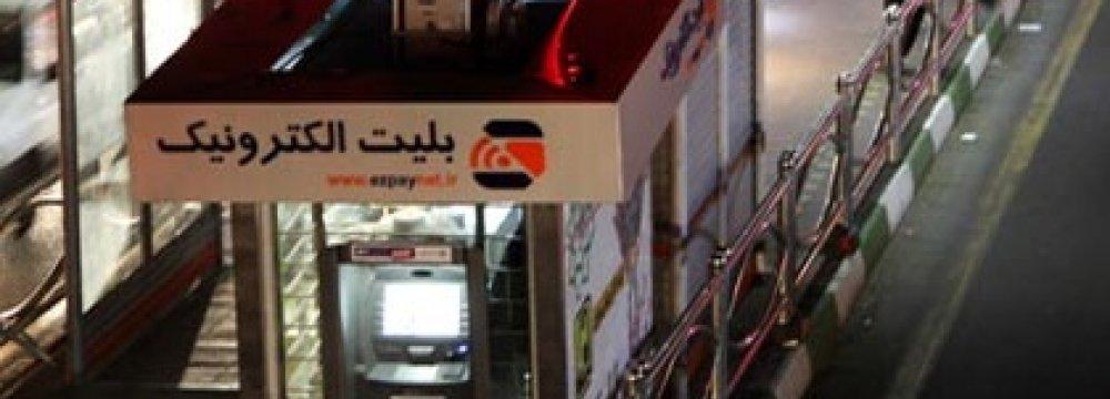 Tehranis Not Using TVMs