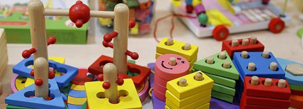 Toy Exhibition