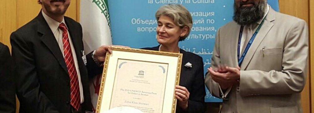 UNESCO's Avicenna Prize for Pak Ethicist