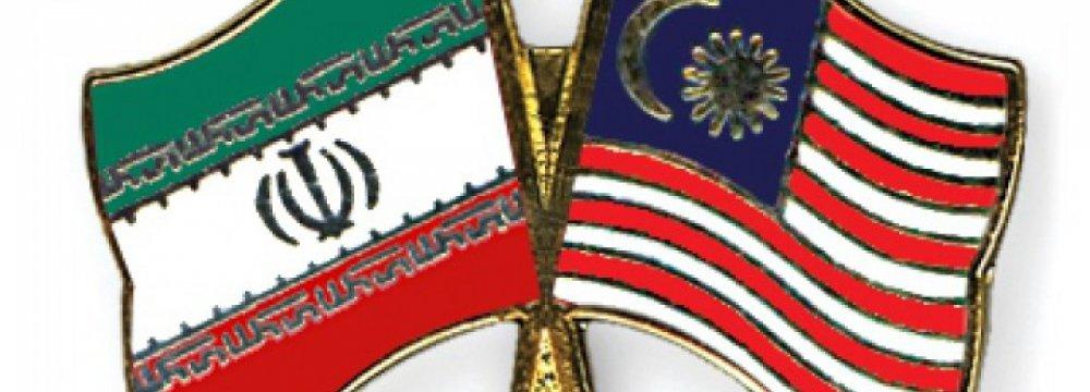 USM in Tie-Up With Iran Varsity
