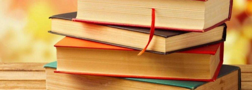 University Texts Undergo Revision