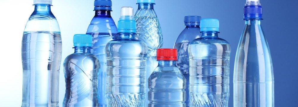 Substandard Bottled Water Withdrawn