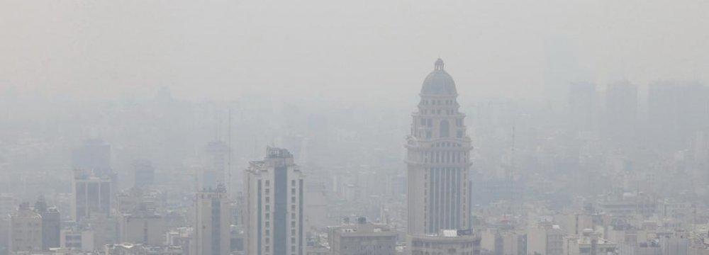 Air Pollution Alarming