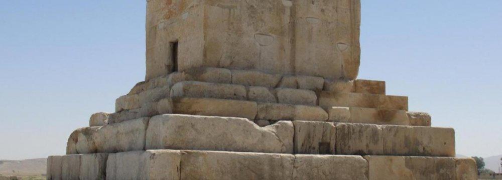 Discovering Cyrus the Persian Conqueror