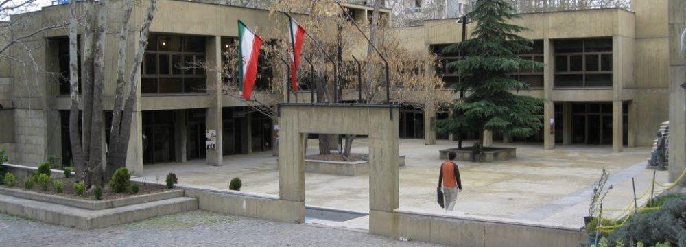 Iranian Artists Partner  Against Hunger