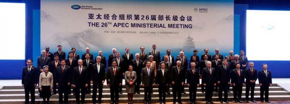 APEC Urges Broader  Regional Integration