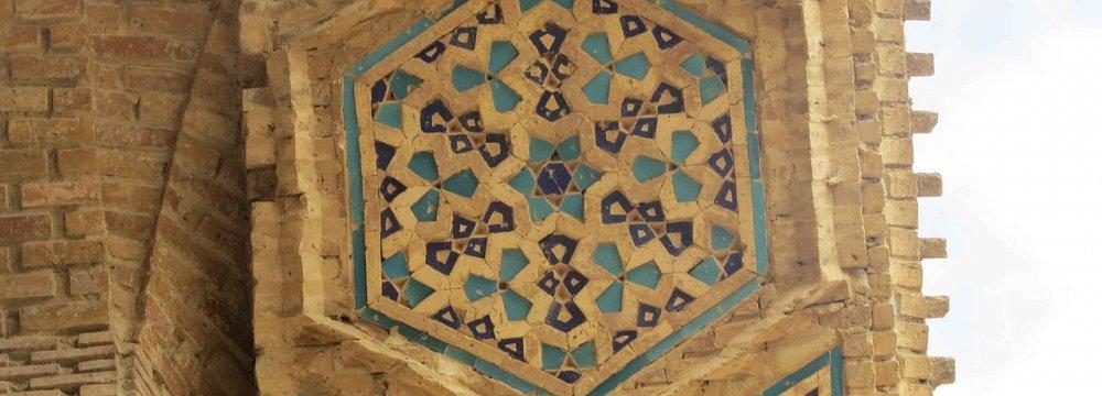 39 Tehran Mosques Registered