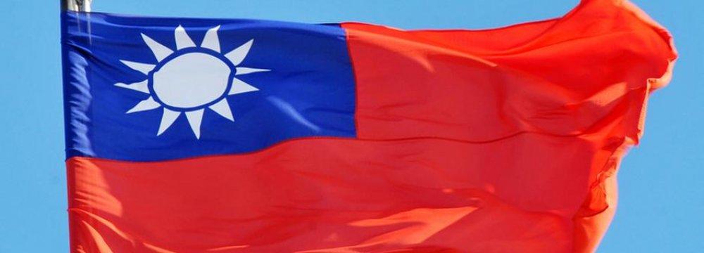 China, Taiwan Expand Ties