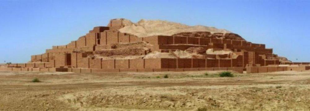 Chogha Zanbil Restoration Set to Begin