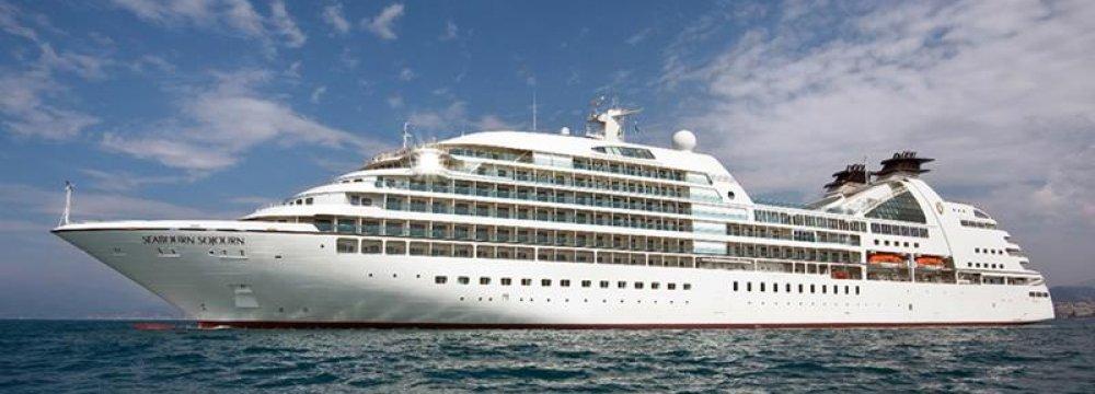 Iran Planning Cruise