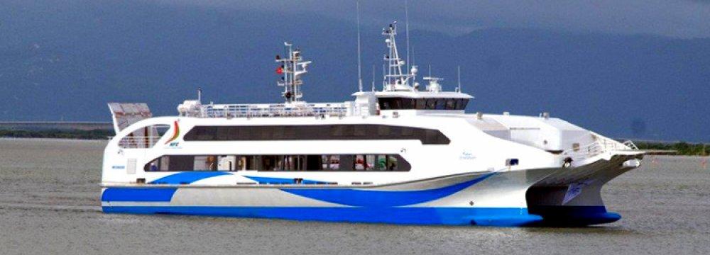 Khasab-Qeshm Ferry Service