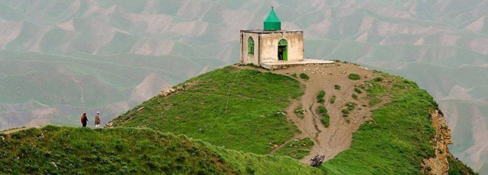 Promoting Golestan