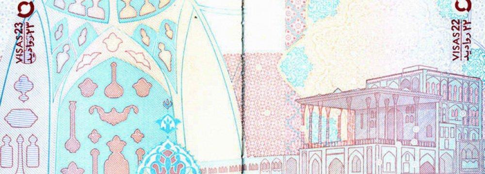 New Passport Reflects Iranian History