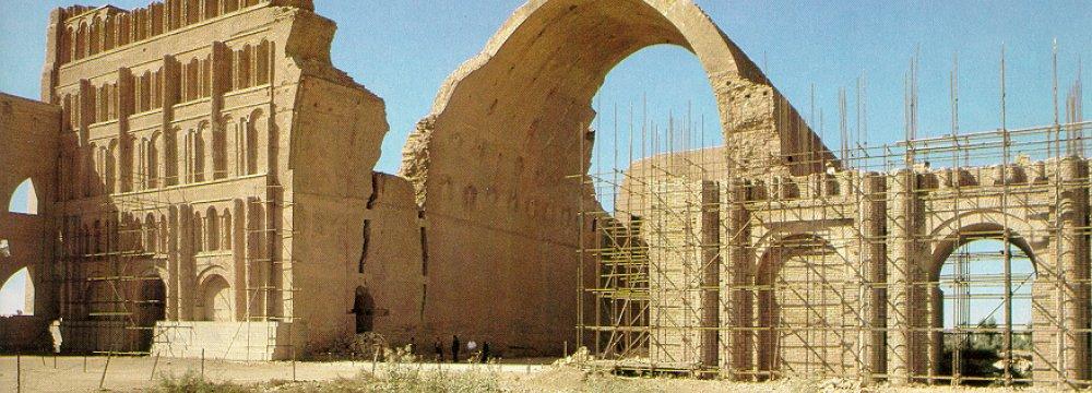 MoU to Ease Visas for Iraqis