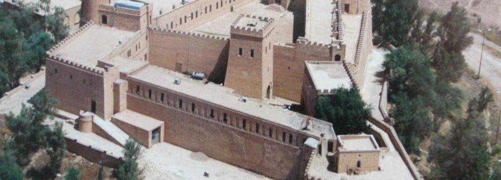Discount for Khuzestan Visitors