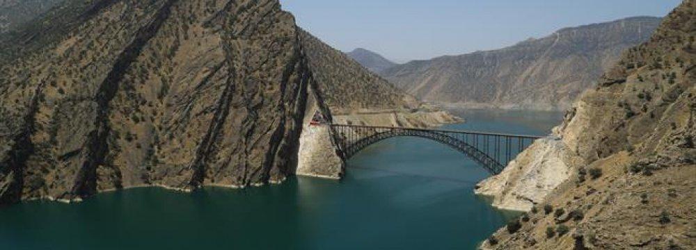 Iran's Longest Arch Bridge Opens