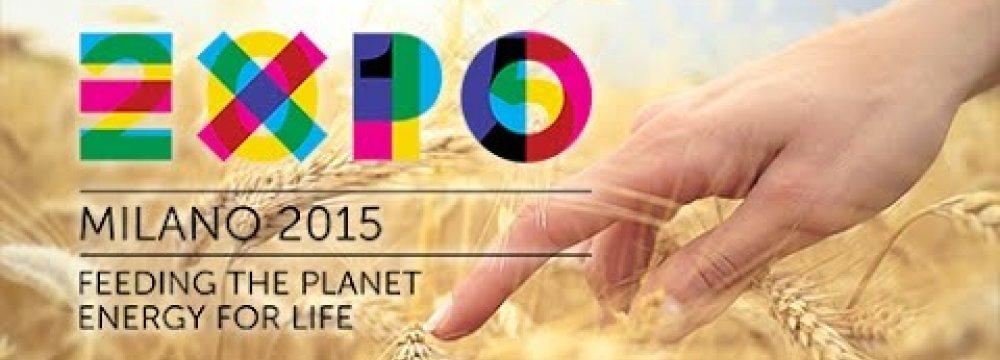 Milan Expo 2015 Tours