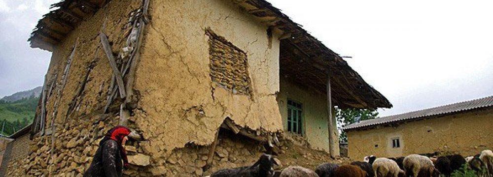Rural Museum in Limbo