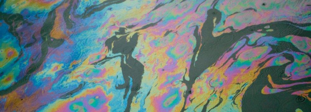 Nanomembrane Developed to Purify Waste