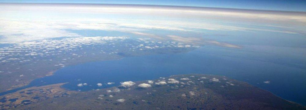 Iran's Ozone Protection Program on Track