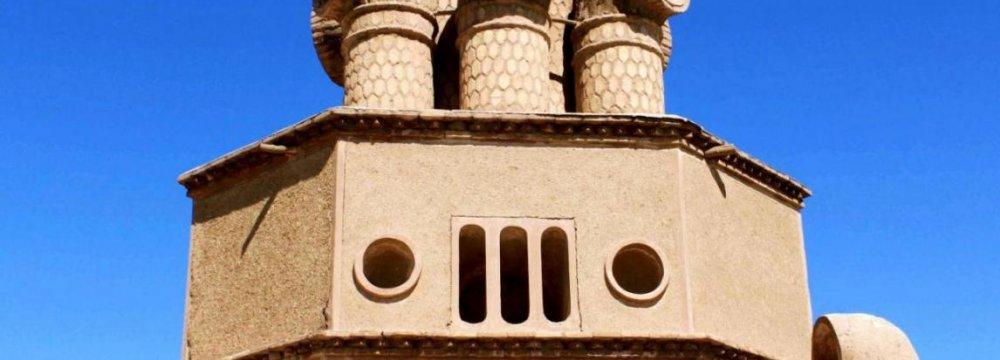 Work Begins on Sirjan Tourist Complex